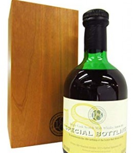 Glen-Grant-SMWS-930-18th-Birthday-Special-Bottling-1972-28-year-old-Whisky-0